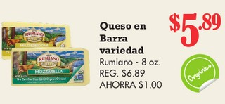 Queso en Barra Variedad Rumiano - 8 oz
