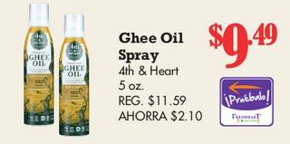 Chee Oil Spray